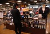 男性用美容商品を集めたコーナーも(写真は渋谷ロフト)
