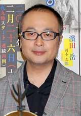 NHKドラマ『TAROの塔』の完成会見に出席した松尾スズキ (C)ORICON DD inc.