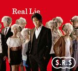 高橋克典がドラマの役柄のまま撮影に臨んだS.R.Sの新曲「Real Lie」のジャケット写真