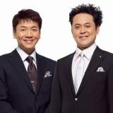 新番組『スター☆ドラフト会議』(日本テレビ系)MCを務めるくりぃむしちゅーの(左から)上田晋也、有田哲平