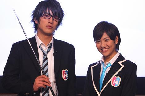 サムネイル モテコーチ・小宮山ヨウ(溝端淳平)と助手の高橋真巳(宮澤佐江AKB48)がモテ技を教えます!