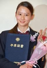 堀越高等学校を卒業した河北麻友子 (C)ORICON DD inc.