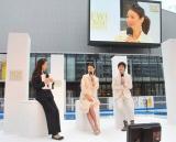 井川遥と田中圭が出席した、サッポロビール『シルクヱビス』のCM発表会の模様  (C)ORICON DD inc.