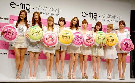 サムネイル 『UHA味覚糖 e-maのど飴』新CM発表会に出席した少女時代(左からユリ、ソヒョン、サニー、テヨン、ユナ、ジェシカ、ティファニー、ヒョヨン、スヨン)