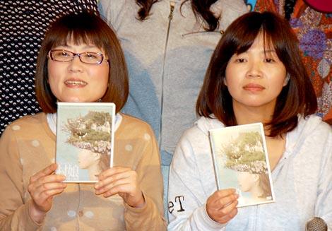 DVD『村娘』のヒット祈願トークライブを行ったオアシズ(左から光浦靖子、大久保佳代子) (C)ORICON DD inc.