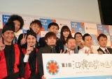 『第3回 沖縄国際映画祭』上映作発表