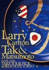 """ラリー・カールトン&松本孝弘ライブDVD『Larry Carlton & Tak Matsumoto LIVE 2010 """"TAKE YOUR PICK"""" at BLUE NOTE TOKYO』"""