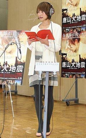 中国映画『唐山大地震-想い続けた32年-』日本語吹き替え版アフレコを行った相武紗季 (C)ORICON DD inc.
