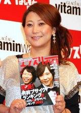 『よしもと男前ブサイクランキング2011』「べっぴん」部門3位の友近 (C)ORICON DD inc.