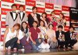 『よしもと男前ブサイクランキング2011』授賞式の模様 (C)ORICON DD inc.