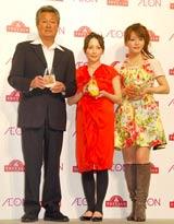 イオン「トップバリュ」の新商品発表会に出席した(左から)梅宮辰夫、奥菜恵、森崎友紀氏