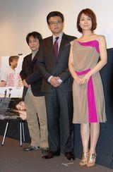 左から塙幸成監督、三浦友和、石田ゆり子 (C)ORICON DD inc.