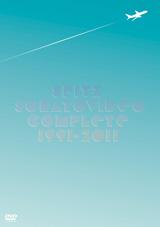 3月25日発売のDVD『ソラトビデオCOMPLETE 1991-2011』