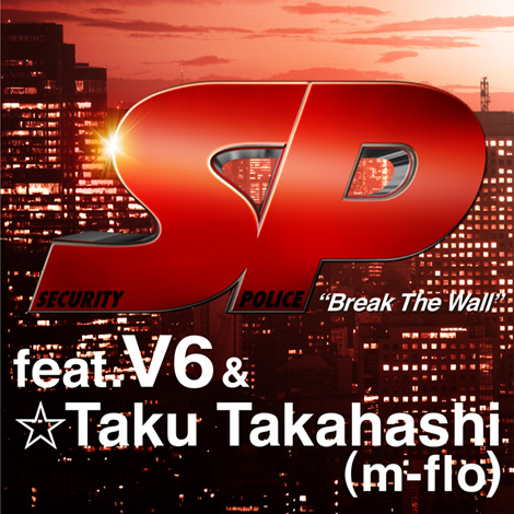 "ケータイ配信限定シングル「SP<エスピー>""Break The Wall""feat. V6&☆Taku Takahashi(m-flo)」"