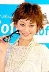 メガネショップ『Zoff』10周年プレミアムキャンペーン記者発表会に出席した西山茉希