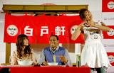 『白戸軒』ラーメンプレゼントキャンペーン記念イベントの模様 (C)ORICON DD inc.