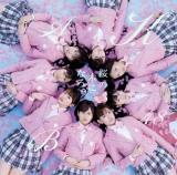 """""""桜ソング""""ランキング7位に初登場したAKB48の「桜の木になろう」 ※写真は通常盤Type-A"""