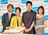 ドラマW『遠い日のゆくえ』の番組発表会見に出席した(左から)朝原雄三監督、風吹ジュン、永山絢斗、富田靖子