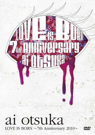 DVD『大塚 愛【LOVE IS BORN】〜7th Anniversary 2010〜』