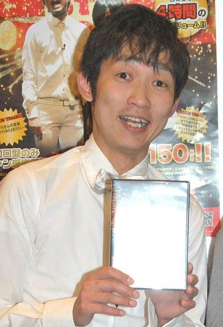 ブログ ノン スタイル 石田 嫁