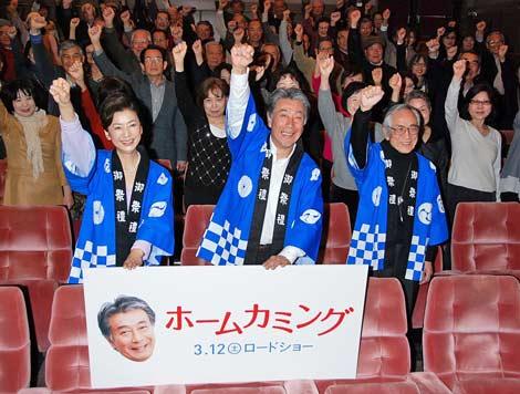 映画『ホームカミング』の完成披露試会に参加した(左から)高橋惠子、高田純次、飯島敏宏監督 (C)ORICON DD inc.