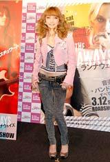 映画『ランナウェイズ』の公開記念イベントに参加した後藤真希