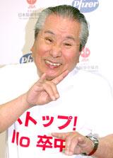 コント55号・坂上二郎さん (C)ORICON DD inc.