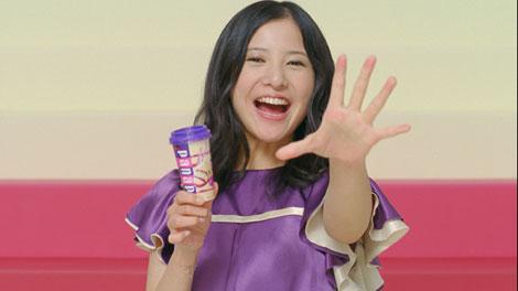 サムネイル 『パナップ』のCMに出演する吉高由里子