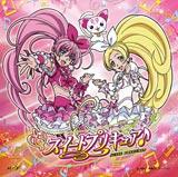 「ラ♪ラ♪ラ♪スイートプリキュア♪/ワンダフル↑パワフル↑ミュージック!!」(CD+DVD盤)