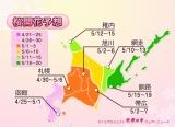 各エリアの桜開花予想日・北海道(画像提供:ウェザーニューズ)