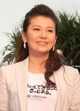 『第3回沖縄国際映画祭』のレッドカーペットセレモニーに登場した南野陽子 (C)ORICON DD inc.