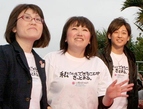 『第3回沖縄国際映画祭』のレッドカーペットセレモニーに登場した(左から)光浦靖子、黒沢かずこ、コン・テユ (C)ORICON DD inc.