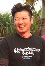 『第3回沖縄国際映画祭』のレッドカーペットセレモニーに登場した世界のナベアツ (C)ORICON DD inc.
