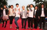 『第3回沖縄国際映画祭』のレッドカーペットセレモニーに登場した『FLY!平凡なキセキ〜』のキャストたち (C)ORICON DD inc.