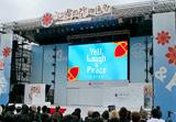 22日より開幕した『第3回沖縄国際映画祭』 (C)ORICON DD inc.