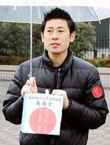 東日本大震災への義援金を募るマギー審司 (C)ORICON DD inc.