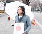 東日本大震災への義援金を募る狩野英孝 (C)ORICON DD inc.
