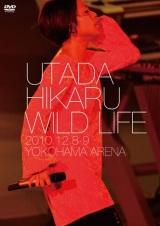 『宇多田ヒカル「WILD LIFE」』DVDジャケット写真