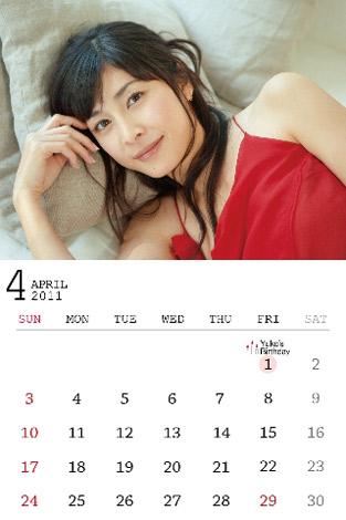 竹内結子が10年ぶりとなるカレンダーを発売