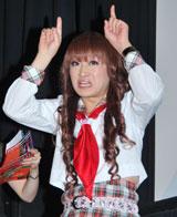 桜塚やっくん、乱暴容疑をブログで否定
