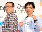映画『オムライス』の舞台あいさつに出席したバッファロー五郎 (C)ORICON DD inc.
