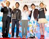 映画『津軽百年食堂』のレッドカーペットの模様 (C)ORICON DD inc.