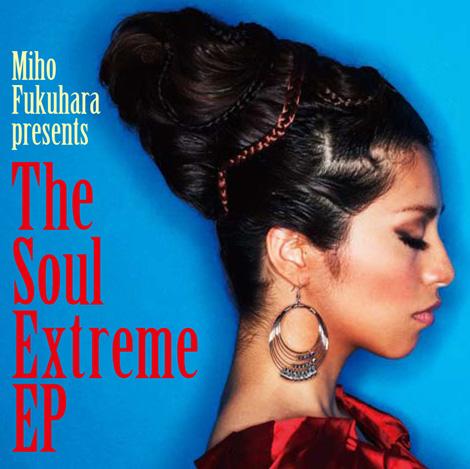 ミニアルバム『The Soul Extreme EP』初回盤