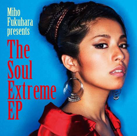 ミニアルバム『The Soul Extreme EP』通常盤