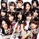 『神曲たち』(2010年4月発売)