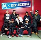 K×ET−KING「この歌を・・・・・・・・♪」