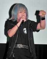 テレビアニメ『トリコ』の製作発表会でオープニング曲を披露した串田アキラ