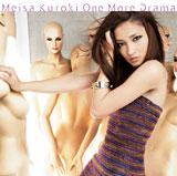 黒木メイサの新曲「One More Drama」(4月13日発売予定)初回限定盤