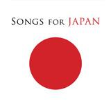 U2&ガガら参加のコンピレーションアルバム『SONGS FOR JAPAN』