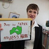 「がんばろう福島」(『PRAY FOR JAPN-3.11 世界中が祈りはじめた日-』より)